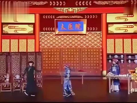 王博文找温太医整容,杨树林躺着也中枪,惨被调侃丑!