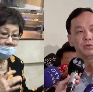 台湾政坛亲戚秘辛:吕秀莲是朱立伦姨婆,黄智贤是蔡办主任堂姐