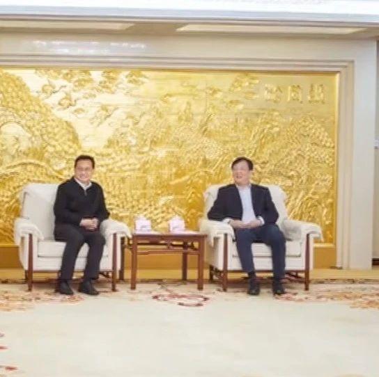 张爱军到中国黄金集团和IDG集团联系工作:深化沟通对接 谋划合作项目
