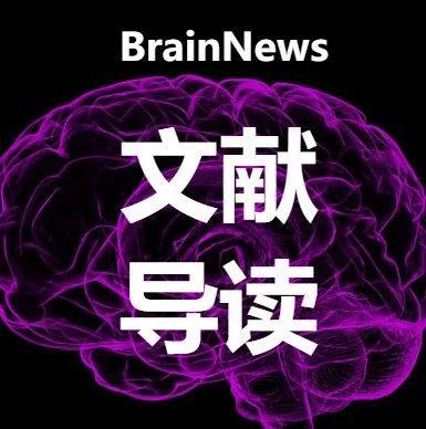 Pharmacol:一种天然的黄酮类可减轻神经炎症和记忆障碍