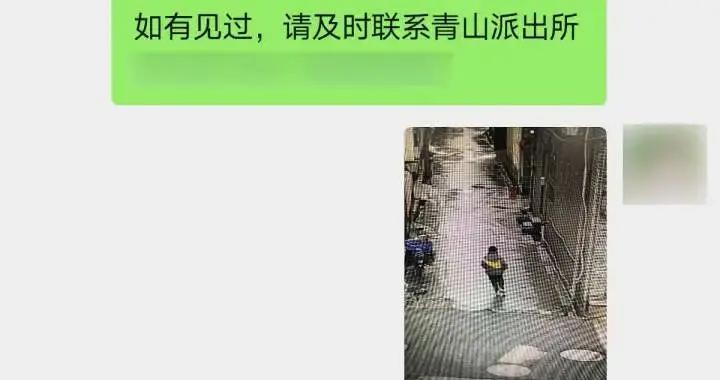 """""""她肚子里又有宝宝了,妈妈不爱我!""""杭州11岁男孩,在外闯荡一天一夜"""