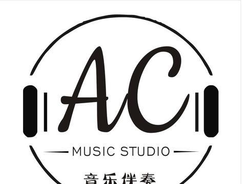 原版伴奏:二珂 Summer Haze 刘浩龙 思觉失调 Foorin パプリカ