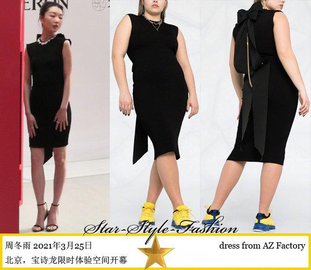 周冬雨身着AZ Factory背后蝴蝶结装饰黑色无袖连身中长裙亮相……
