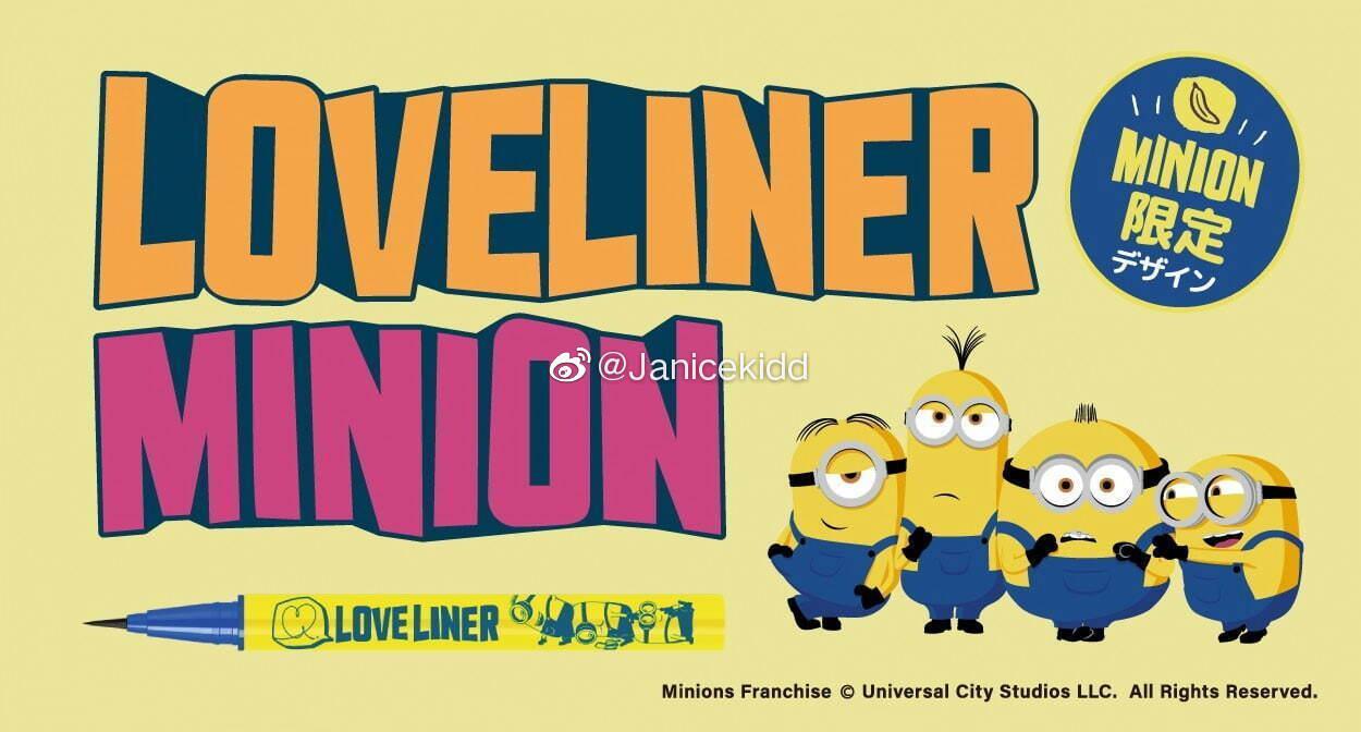 Love Liner极细眼线液笔推出小黄人限量版 全5色 各1760円……