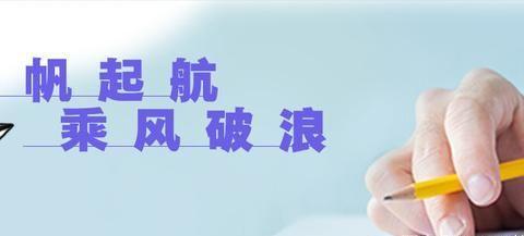 2021重庆分类考试详解,中职对口本科升学率仅5%,计算机类占两成