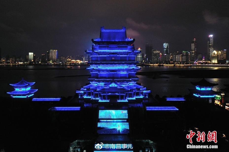 """南昌滕王阁等多座历史文化名楼 为""""星星的孩子""""点亮蓝灯"""