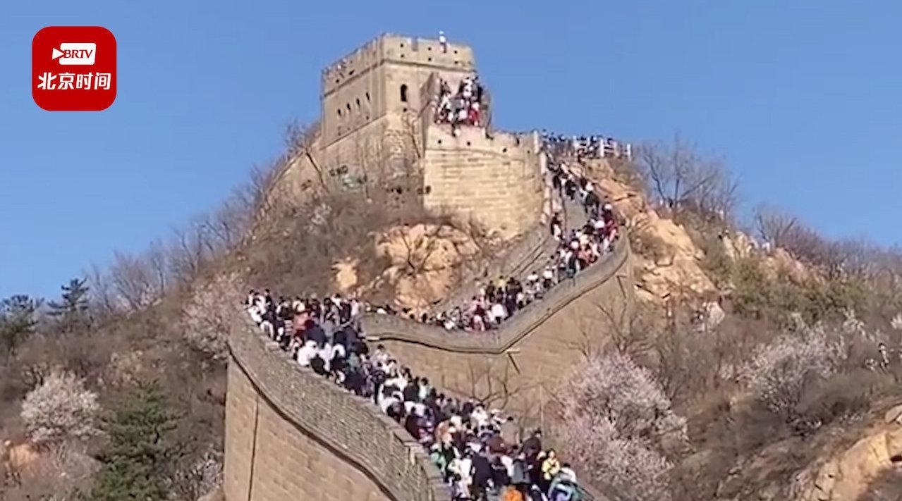 爆满!北京八达岭长城发布客流黄色预警启动三级应急响应_手机新浪网