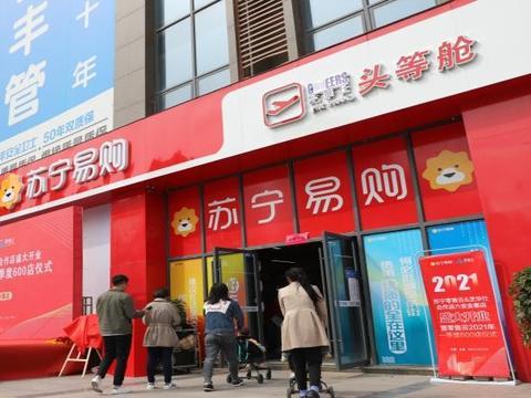 苏宁零售云二季度将开900店 苏宁金融微商贷助力店主创富