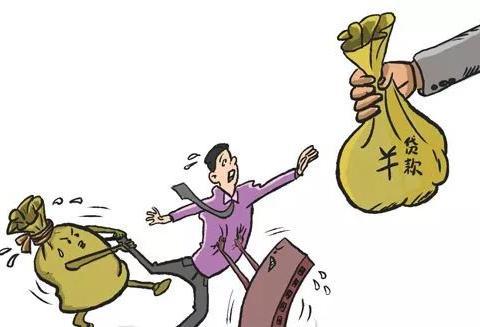 恒煊注册逾期贷款计息方式是什么?