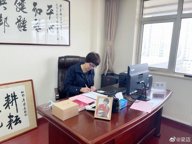 女排名帅郎平再添全新身份,坐进办公室,参与学术研讨会