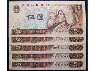 5元人民币收藏这样的才会升值,你收藏对了吗?