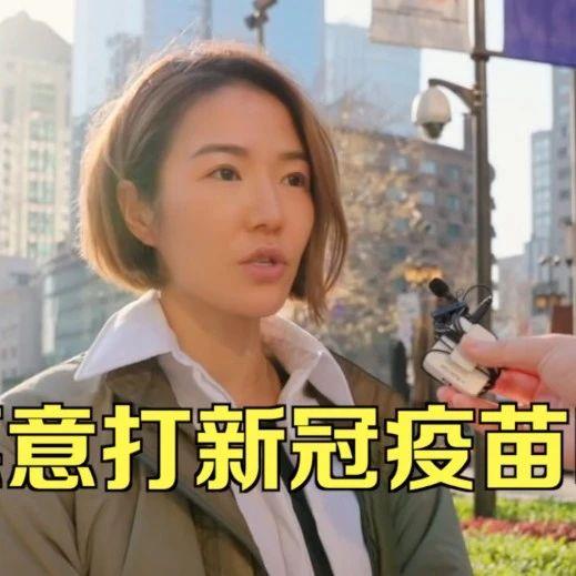 这次,中国人给世界上一课 | 海外看中国