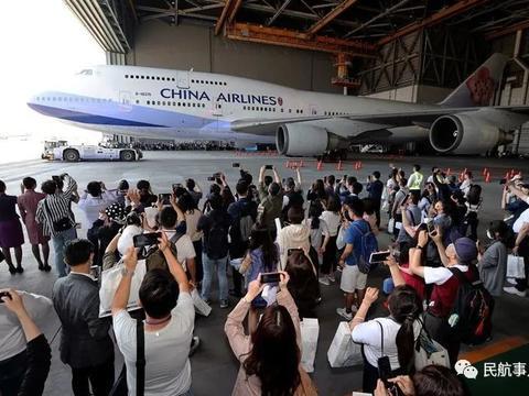 华航最后一架波音747-400客机光荣退役