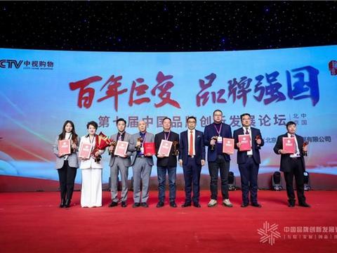 常州新江南能源设备有限公司斩获2020中国品牌榜金匠奖