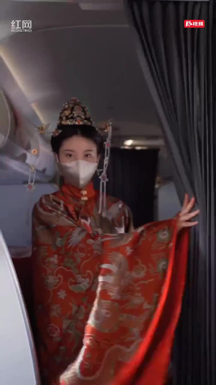 视频丨农历三月三,湖南航空小姐姐特意穿汉服为乘客服务