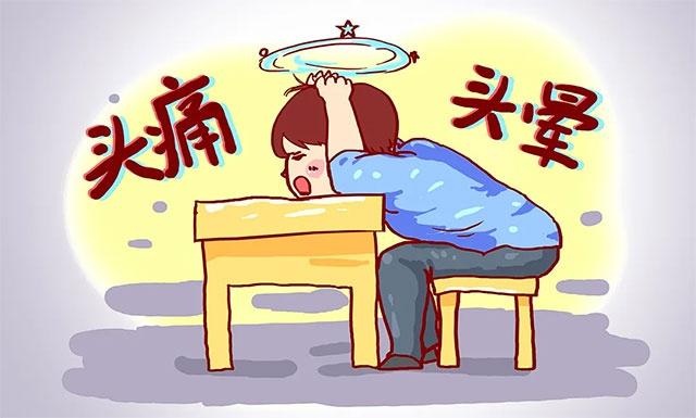 """头痛头晕竟是颅内动脉瘤,张琪博士团队介入治疗及时""""拆弹"""""""