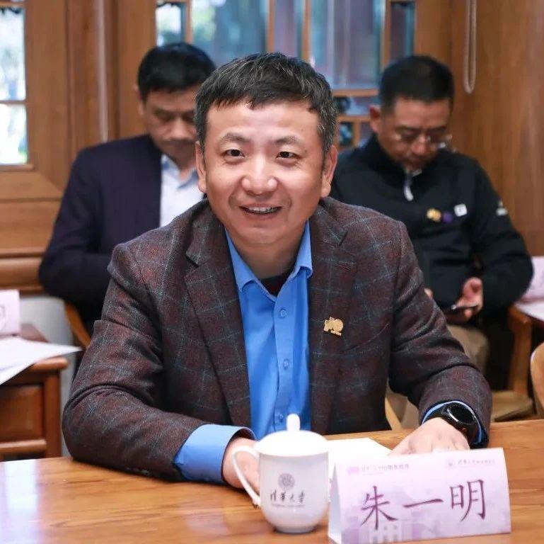 清华大学兆易创新基础学科建设基金成立