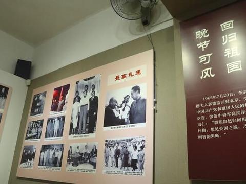毅然从海外回归祖国,晚节可风,桂林李宗仁官邸的故事