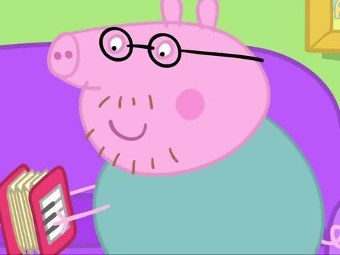 小猪佩奇:猪爸猪妈收拾阁楼,发现一个大盒子,里面装满乐器