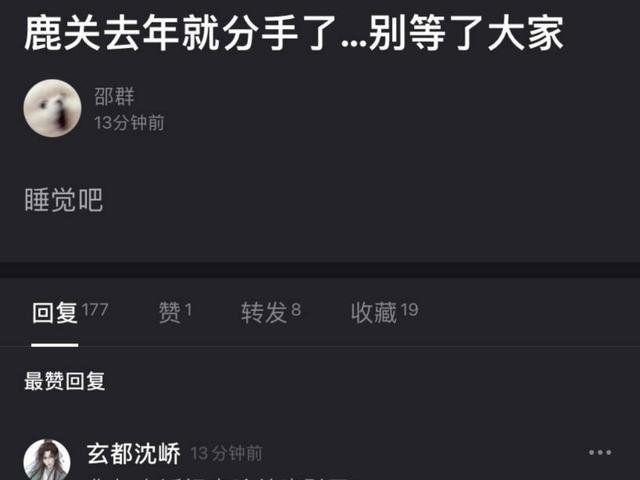 鹿晗31岁生日为什么关晓彤未祝福 鹿晗关晓彤已分手是真的吗