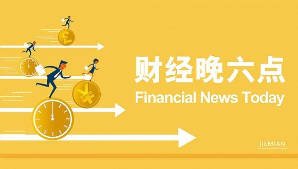 LPR已连续12个月保持不变,上海的出租房屋也应检查房源| 财经6:00 PM | 上海|  LPR_新浪科技_Sina.com