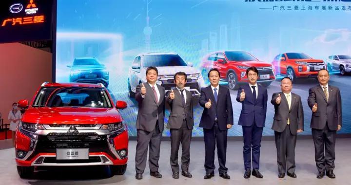 广汽三菱正式发布全新纯电动车中英文名:阿图柯(AIRTREK)