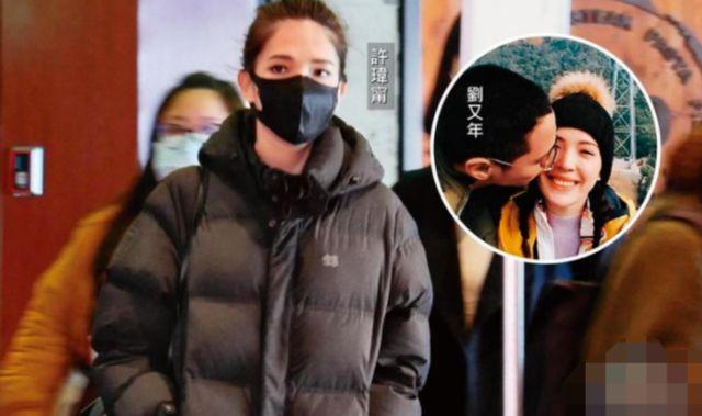 许玮宁和摄影师男友刘又年为什么离婚?台媒曝36岁许玮甯搬离爱巢