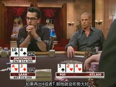德州扑克:芬兰传奇载入史册的跟注,Dwan在一旁都看愣了