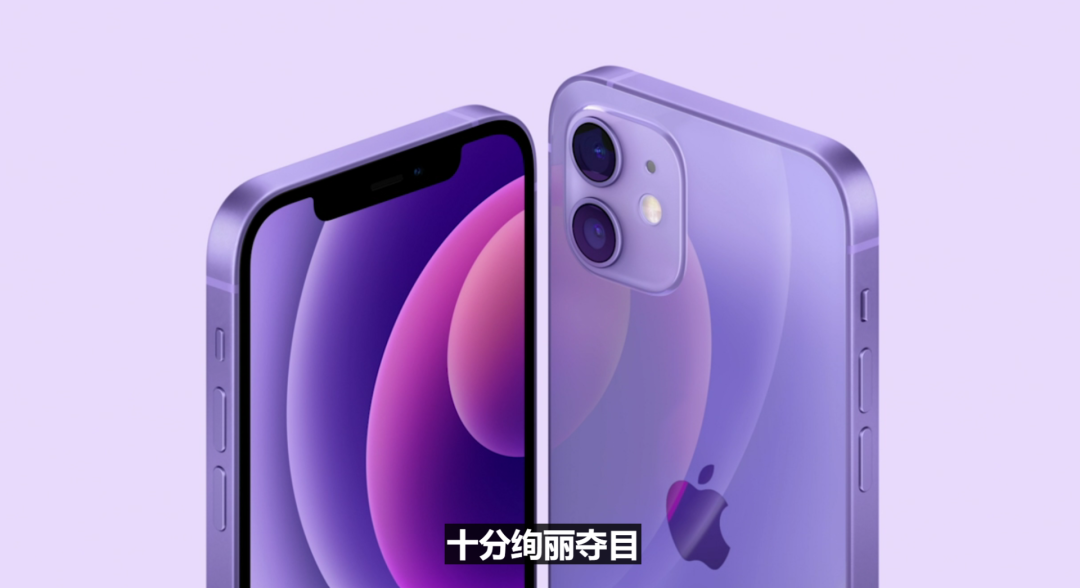 """紫色iPhone来了,iMac绿了...最大亮点竟是这个""""只卖229元""""的小配件?"""