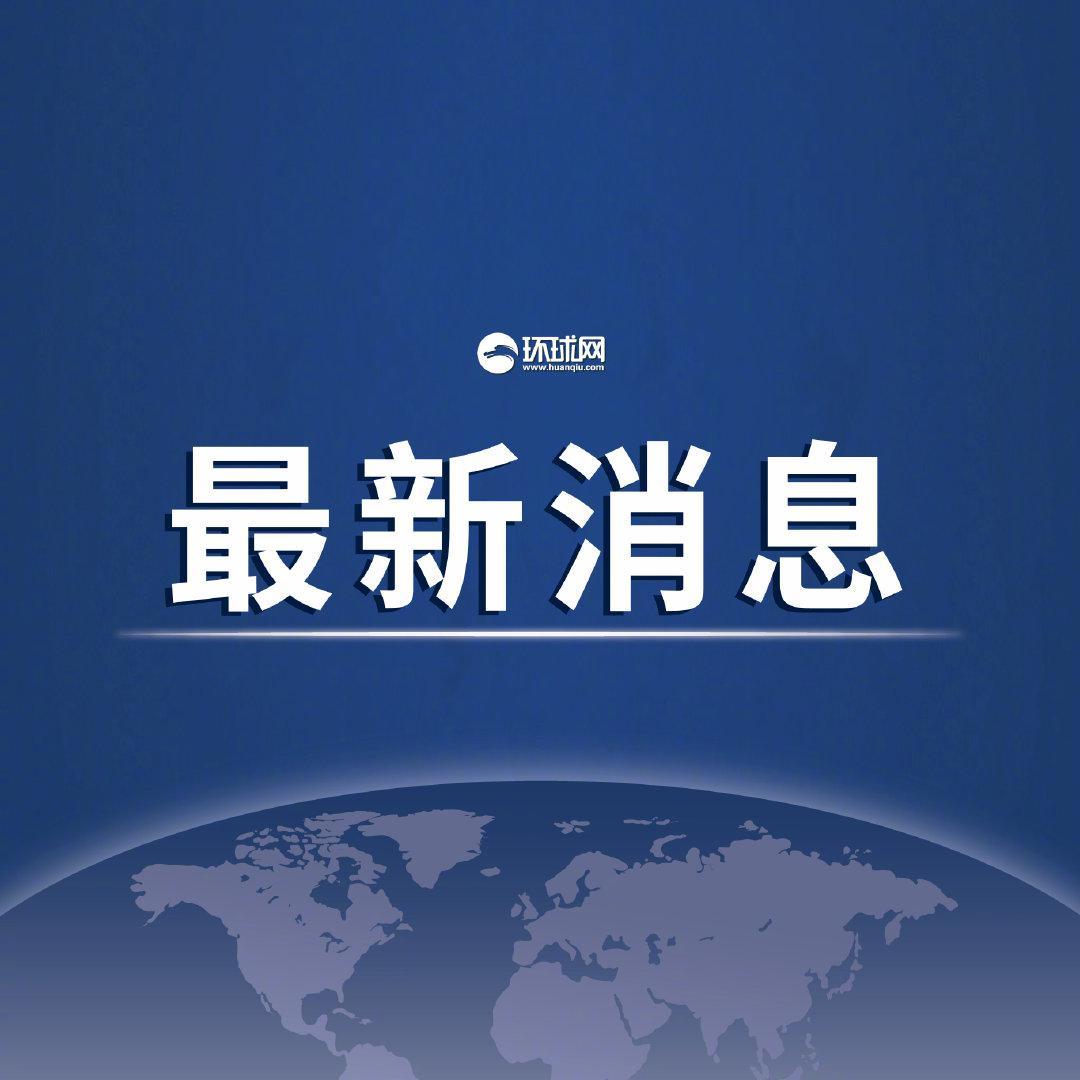"""柯文哲提议台北街名""""去中国化""""被质疑,台媒反问:流行语都已""""大陆化"""",到底要切割什么?"""
