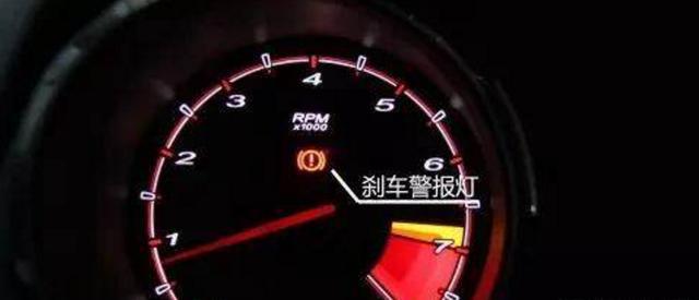 汽车出现这四种情况,说明刹车油该换了!(图2)