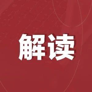 """新华每日电讯关注赤峰破解""""县中塌陷""""困局"""