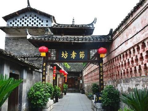 黔阳古城(2):文庙、节孝祠、正女坊