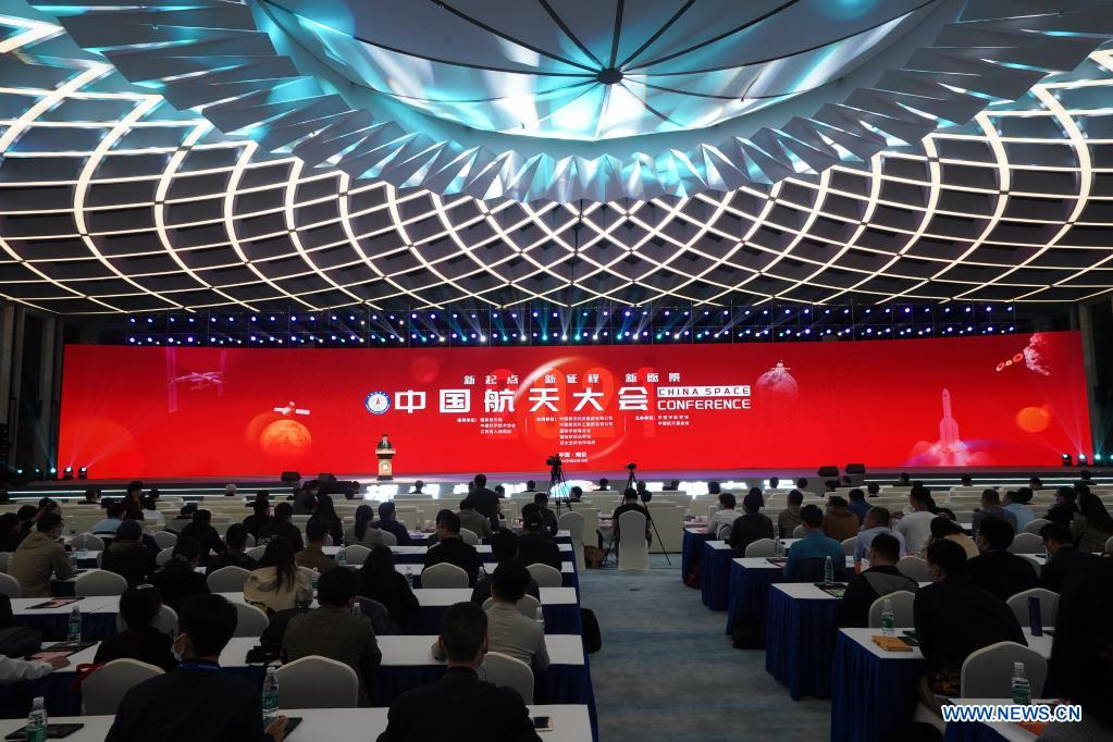Photo taken on April 24, 2021 shows the main forum of the 2021 China Space Conference in Nanjing, east China's Jiangsu Province. The 2021 China Space Conference is held in Nanjing from April 23 to 26. (Xinhua/Ji Chunpeng)