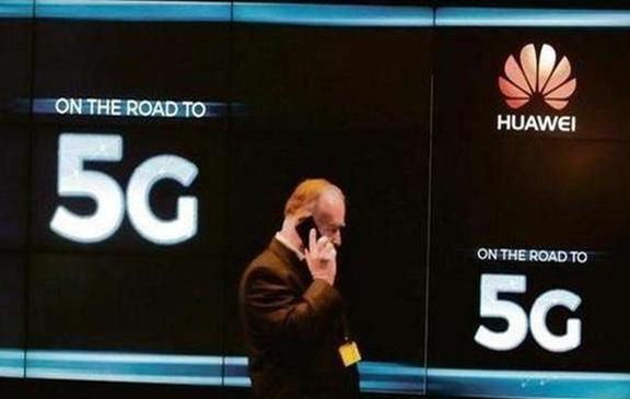 """华为5G欧洲""""受阻"""",德国态度突然转变,但5G已不是""""唯一""""!"""