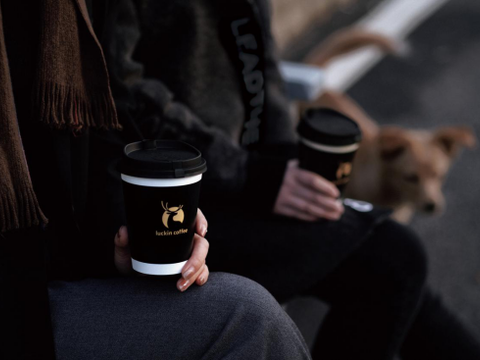 WBC冠军力荐:瑞幸SOE云南红蜜系列上线,醇享中国造好咖啡