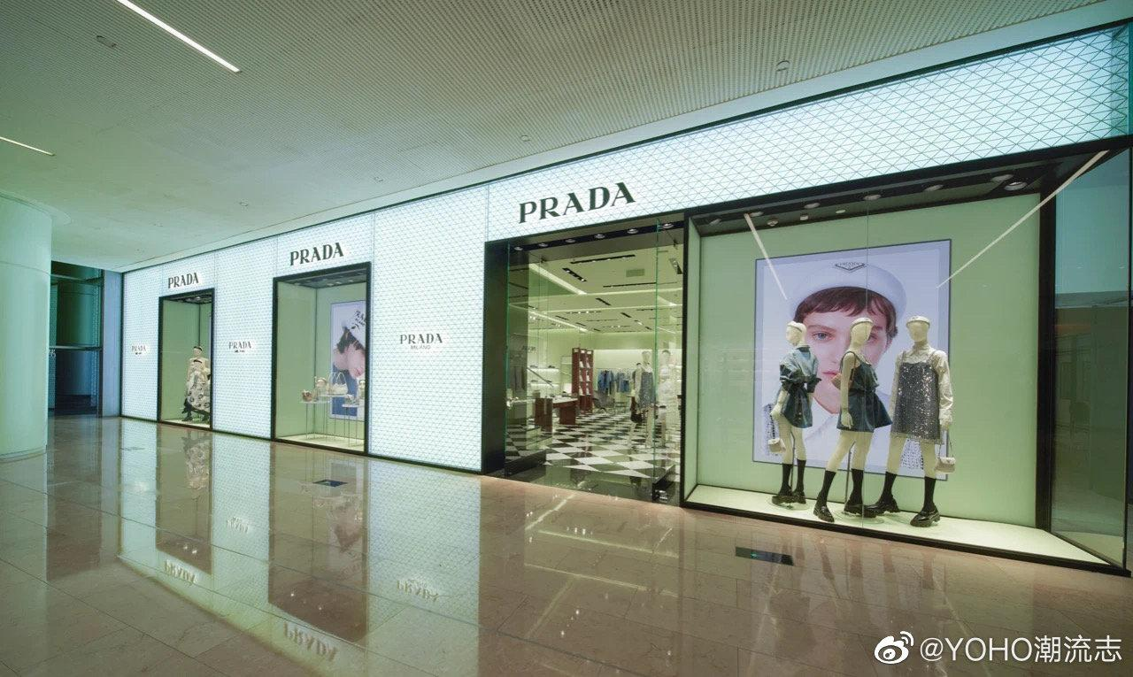 Prada于广州太古汇精品店盛大开幕……