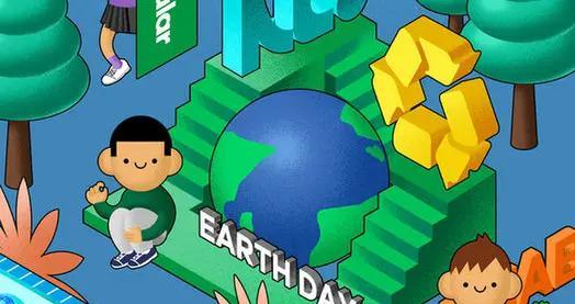 世界读书日与世界地球日:4月可持续生活方式的精神与物质双节