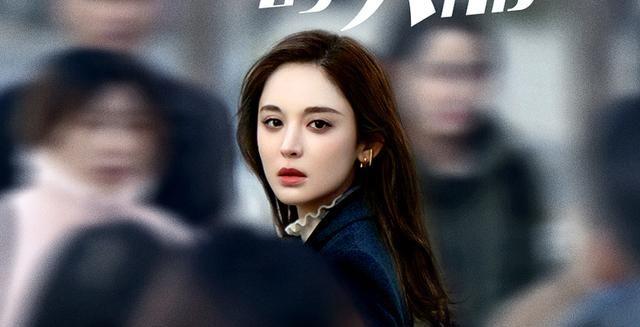 古力娜扎新电视剧2021 古丽娜扎出演新剧《无与伦比的美丽》