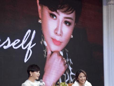 刘嘉玲《对照记》首播发布会举行 现场畅聊全新访谈节目引期待