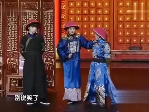 跨界喜剧王:王博文找温太医整容,躲避花痴格格,笑傻了