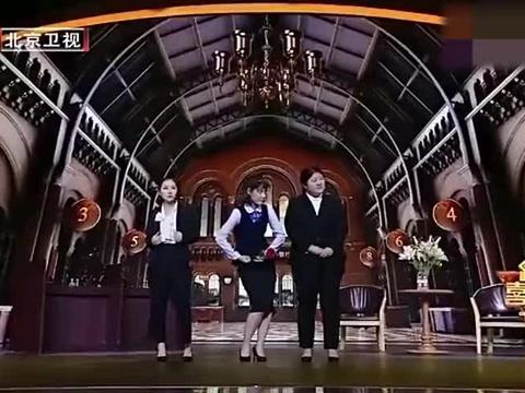 跨界喜剧王:王博文演绎打劫!不料被美女气蒙!还送他玫瑰花?