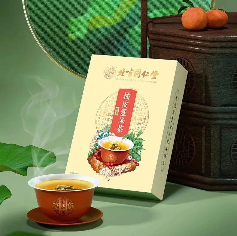 越喝越瘦的橘皮薏米茶!