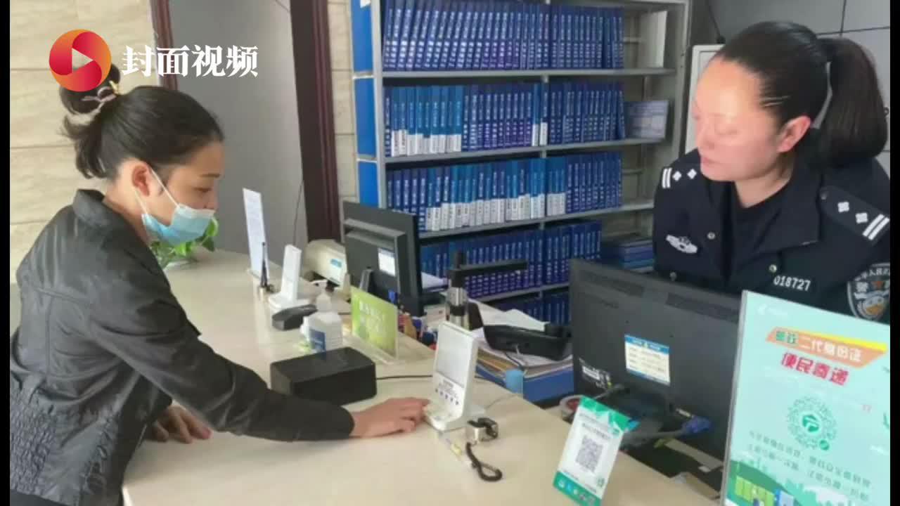 为民奔走5个月 四川自贡警方为23年前收养的女子办理户籍登记