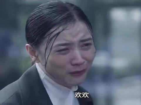 小舍得 :南俪雨中跪求欢欢回家,永远不要怀疑父母对你的爱!