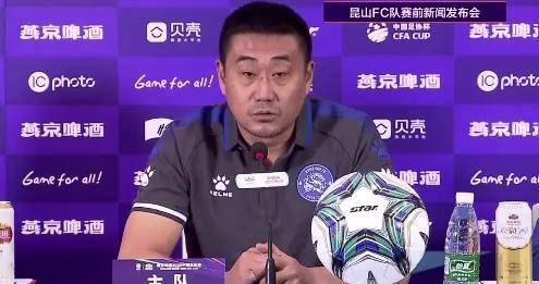 """明晚中甲""""江苏德比"""",昆山FC与南通支云谁能拿下赛季首胜?"""