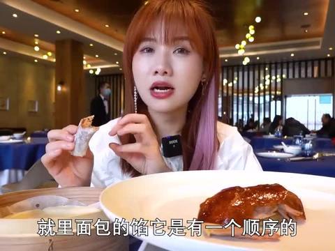 黄金烤鸭配白砂糖,美味加倍,密子君强烈推荐!