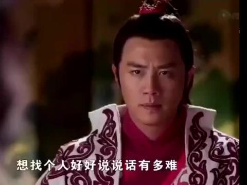 程咬金误上龙床,隔着一层纱帘,看着萧皇后向李世民诉苦!