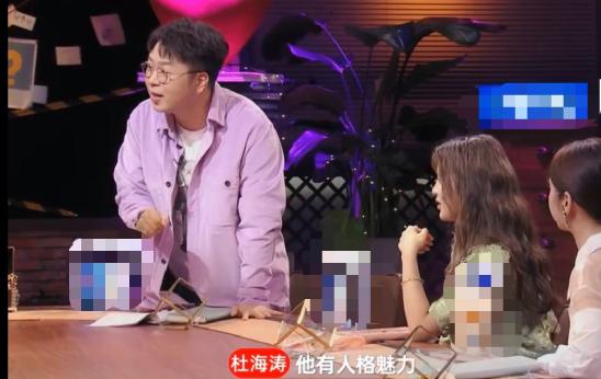沈梦辰为什么喜欢杜海涛 沈梦辰为什么会和杜海涛在一起还不结婚