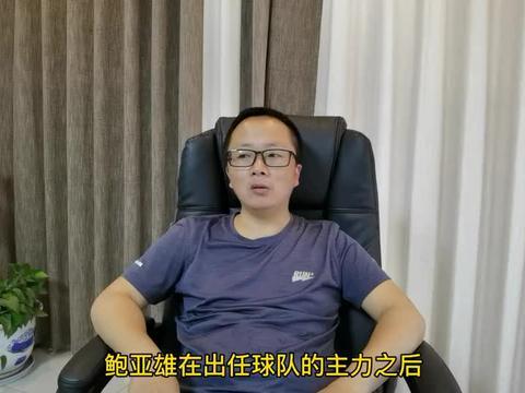 谢峰爱将以为新赛季将锁定河北队主力,如今被新帅弃用
